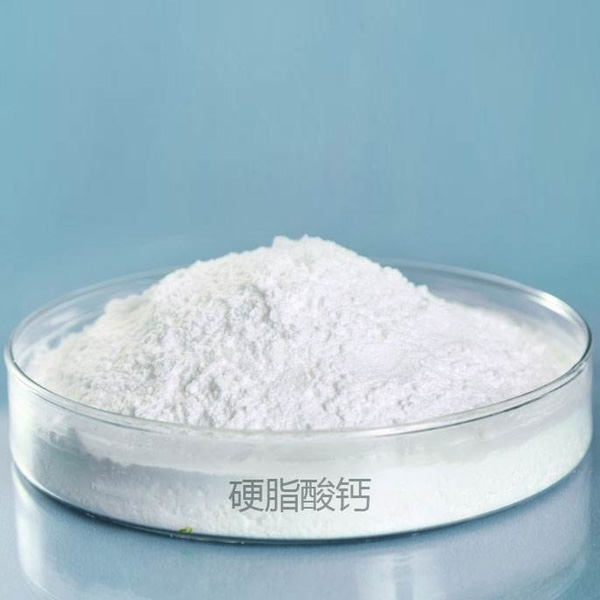 南昌硬脂酸钙